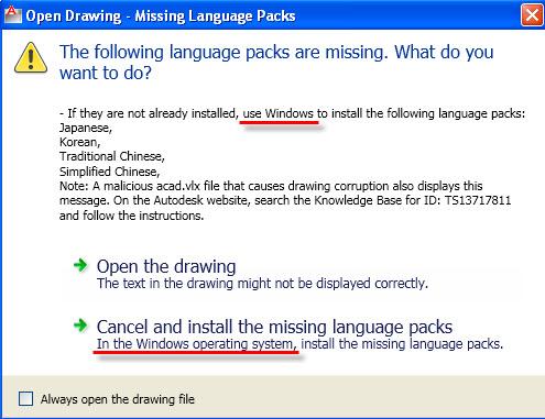 language pack.jpg