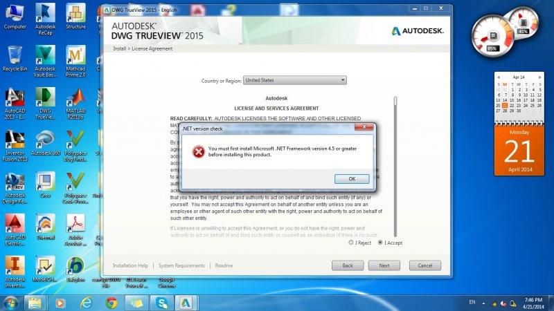 Microsoft.NET Framework version 4.5 Issue.jpg