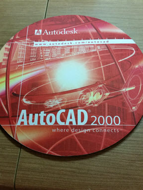 AutoCAD 2000 mouse pad a.jpg