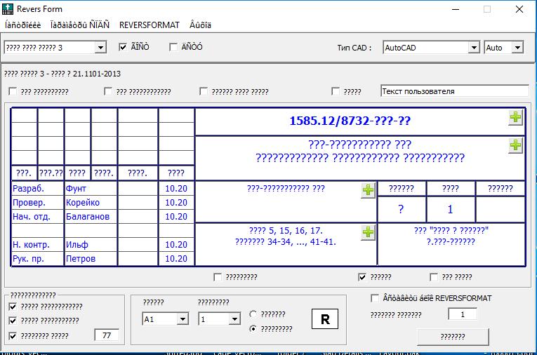 1085286446_ScreenShot2019-06-27at11_03_50pm.png.635685bc5f62a85720752f299b2a8481.png